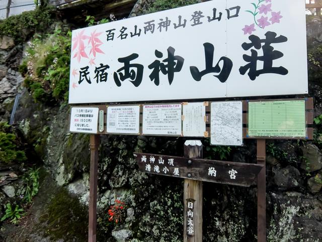 ryougamisan-2