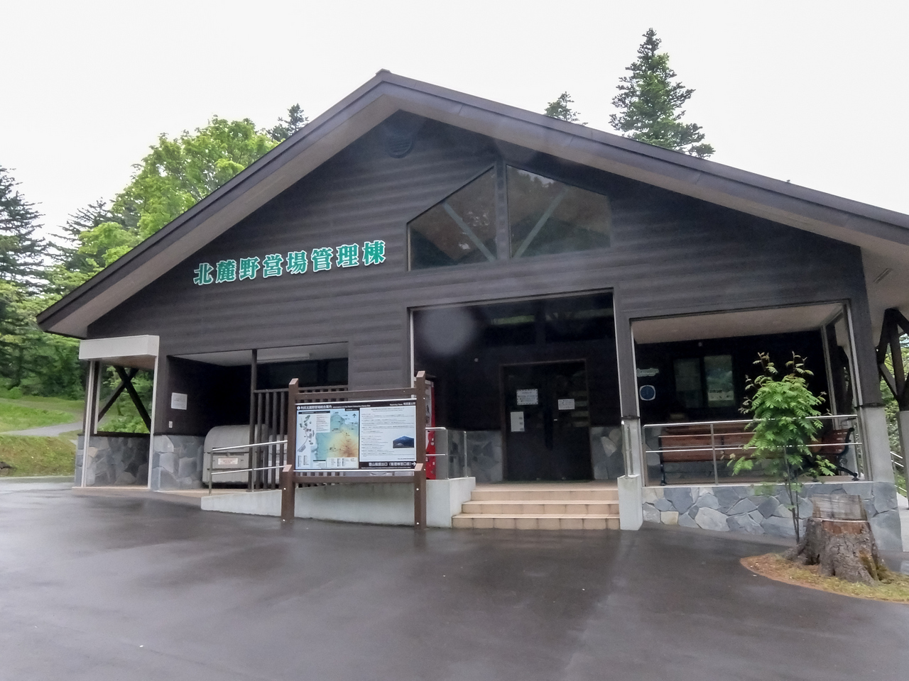 015-利尻島-25