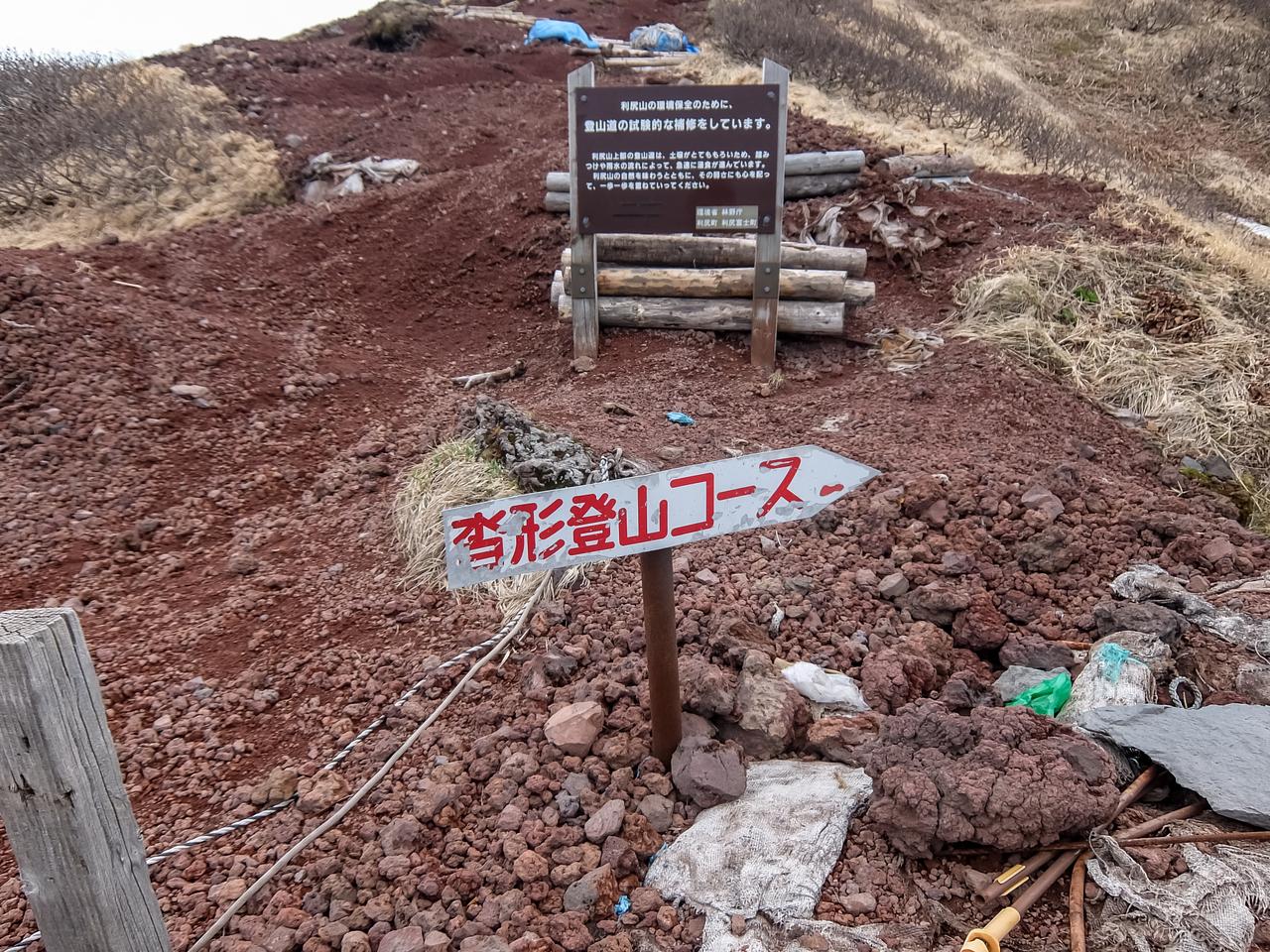 050-利尻島-61
