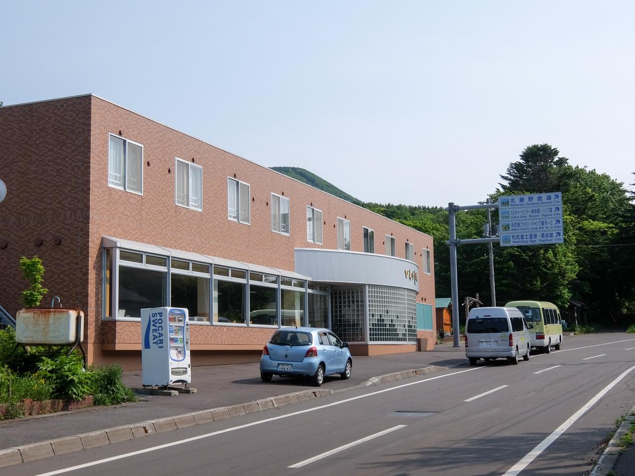 001-利尻島-6