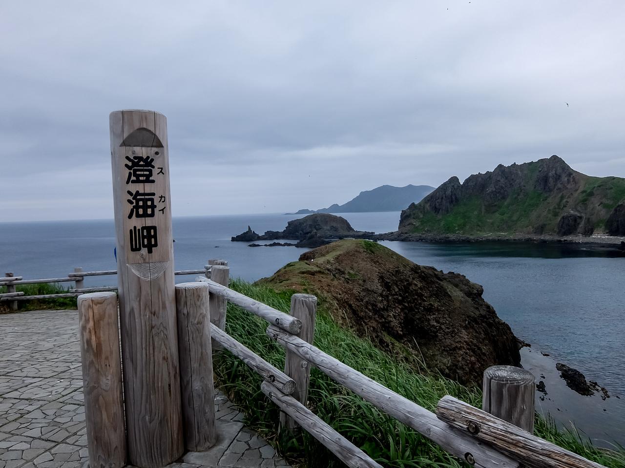 044-礼文島&稚内-44