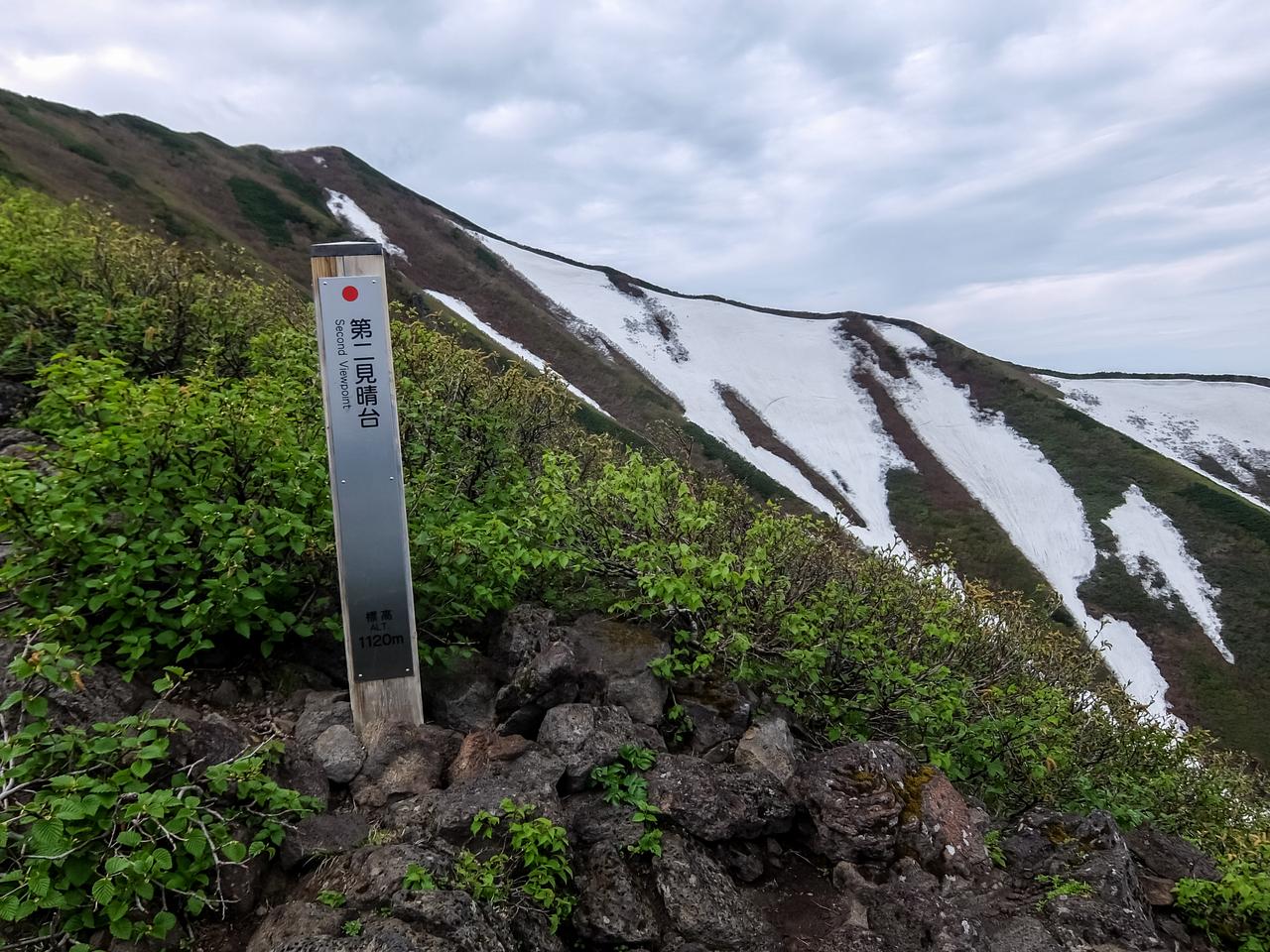 029-利尻島-39