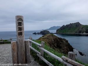 礼文島&稚内-44