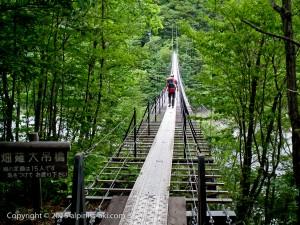 Minami-Alps022