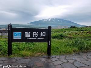 利尻島-123
