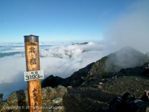 Minami-Alps043